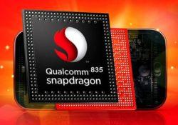 Qualcomm: называйте Snapdragon платформой
