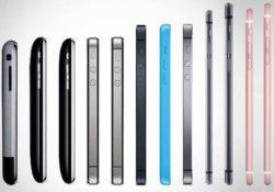 Чем отличается IPhone 5 от прочих моделей ?