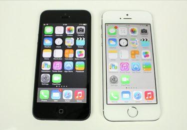 Как включить разные опции на IPhone 5?
