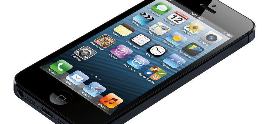 Что лучше,  iphone 5 или другой айфон\смартфон?