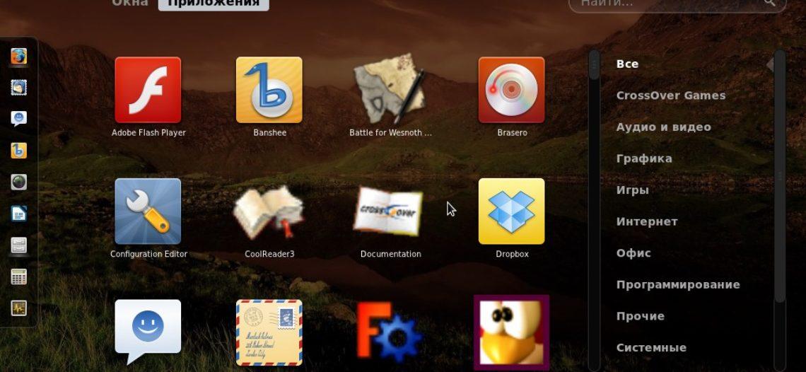 Новая платформа Ubuntu от Linux