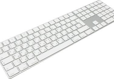 Как подключить magic keyboard к windows компьютеру?