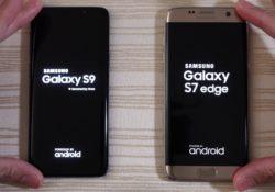 Samsung Galaxy S9 и Galaxy S7: стоит ли обновляться?