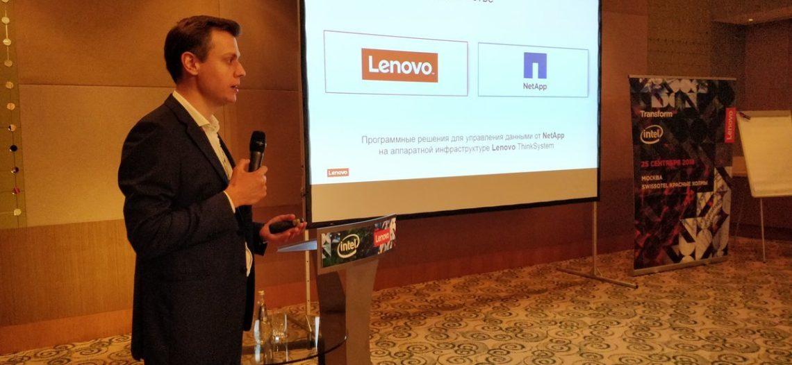 Стратегическое партнерство NetApp и Lenovo позволит модернизировать IT-среду