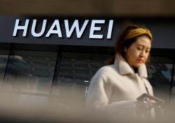 Huawei подала в суд на правительство США