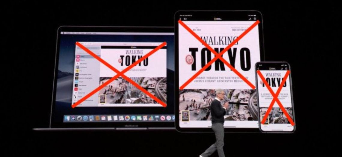 Нам нужен Apple News+. Но мы его не получим